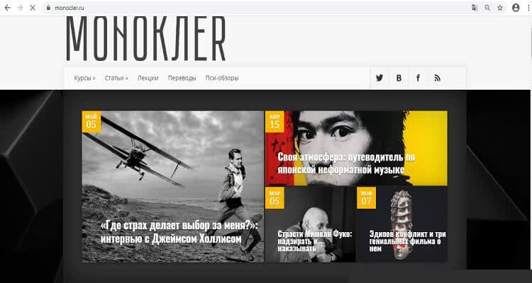 сайт Моноклер