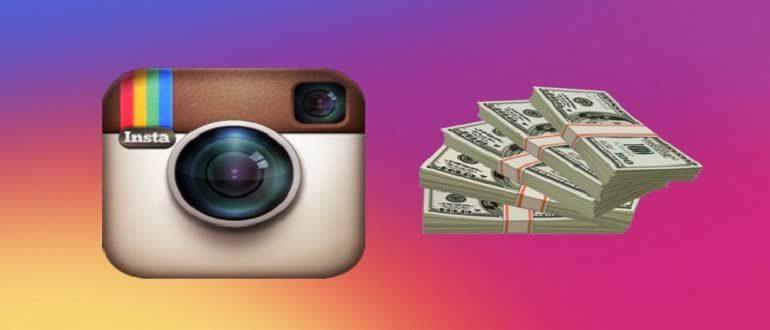 Фотоаппарат и деньги рядом